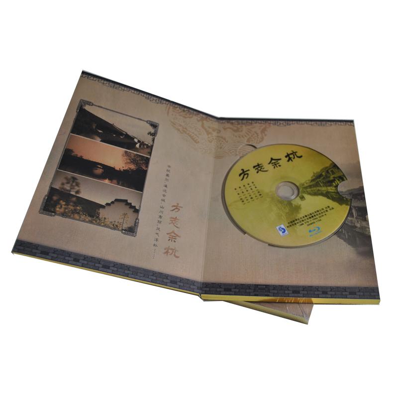 浙江省余杭市《方志余杭》纪录片制作(标准视频+蓝光DVD视频)