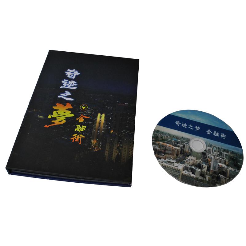 上海《金融街》专题宣传片视频制作