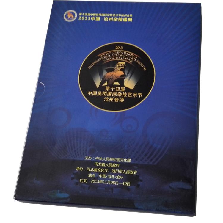 《第十四届中国吴桥国际杂技艺术节沧州会 场》专题宣传片