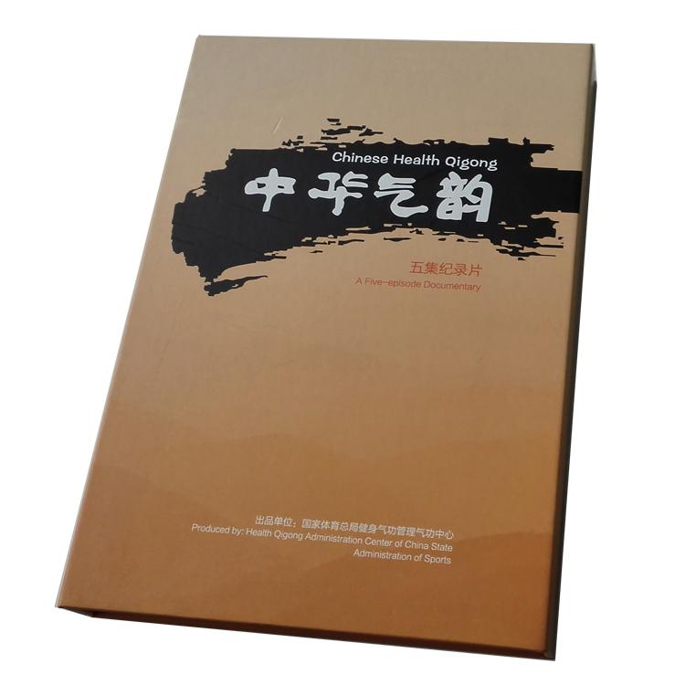 《中华气韵》五集纪录片