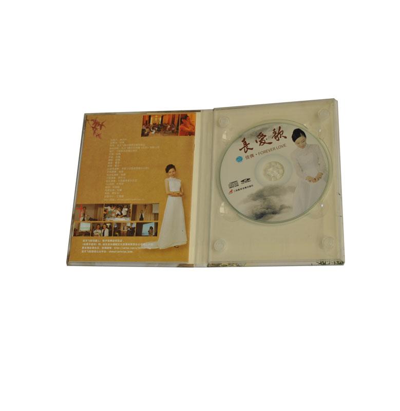 《长爱歌》福音中国音乐专题片
