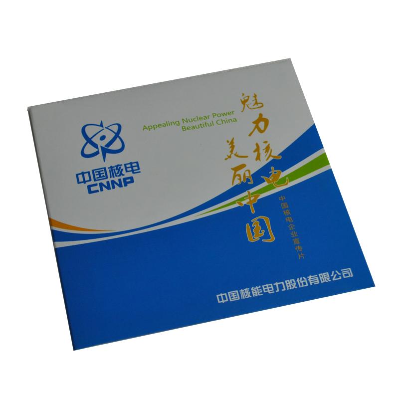 《中国核电 魅力核电》专题宣传片