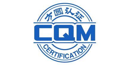 中国标准化协会团体会员资料下载